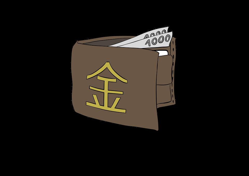 kreslená peněženka